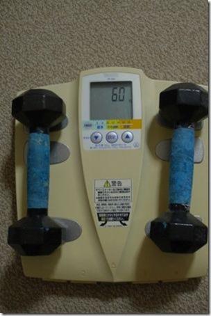 体重計2 (1)