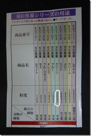 P1030414