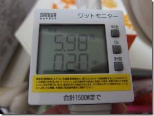 P3240360