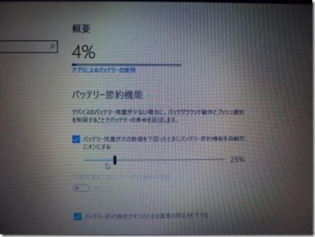 PC170704