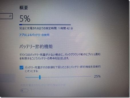 PC170707