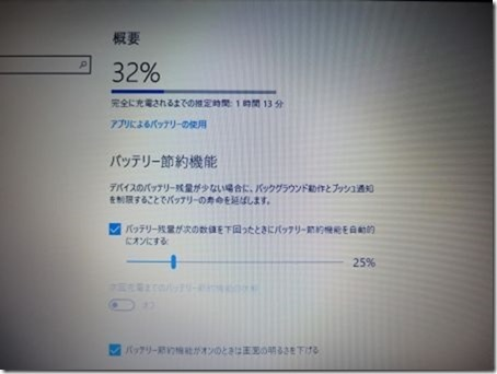 PC170709