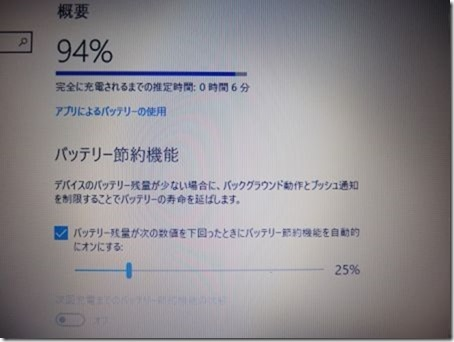 PC170710
